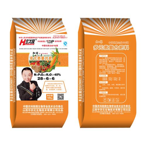 多元素复合肥玉米28-6-6