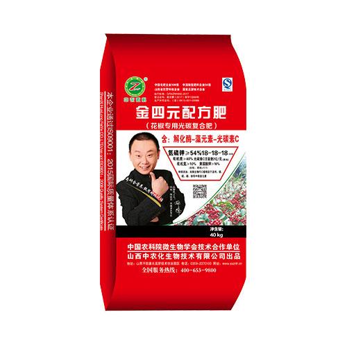 金四元花椒专业