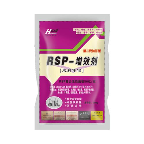RSP—增效剂